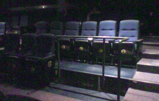 Lugar reservado para cadeirantes na sala 2
