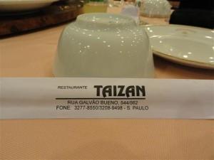 logo taizan
