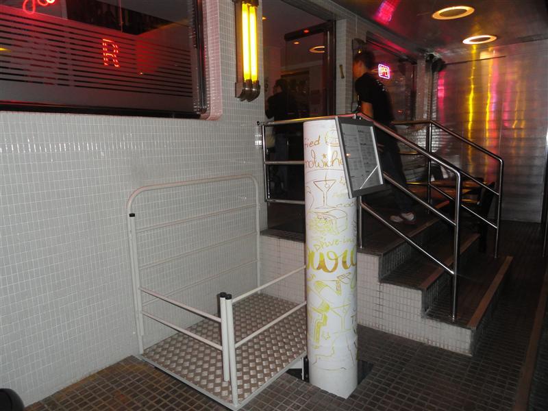 elevador do 210 diner